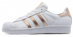 Женские кеды Adidas Originals Superstar Rose/Gold